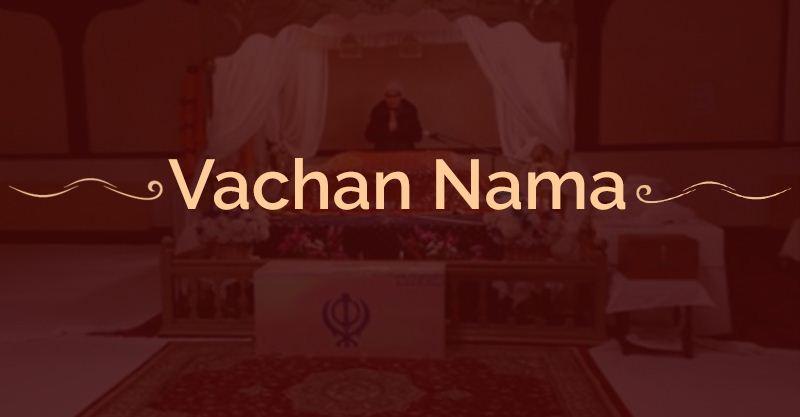 vachan_nama-new